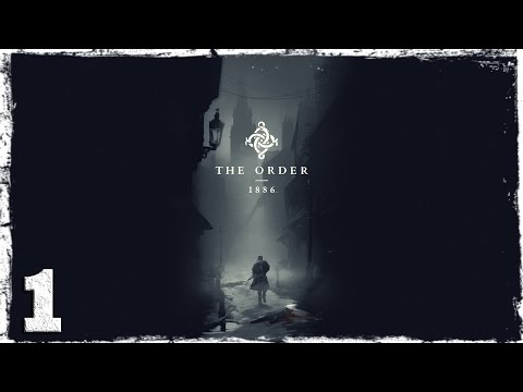Смотреть прохождение игры [PS4] The Order: 1886. #1: Сбежавшие психи.