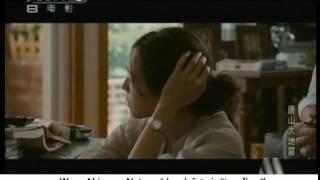 қазақ тылды кино-таңшандағы жер сылкынысы 3-болым