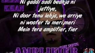 Amplifier - Lyrics
