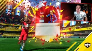 КРАСНЫЙ МЕССИ 96 В ПАКЕ!!! RED MESSI 96 IN A PACK
