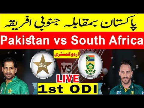 🔴 PTV Sports Live Stream پاکستان کا مقابلہ جنوبی افریقہ سے first ODI