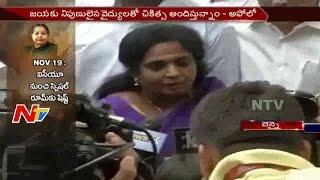 Tamil Selvi Response on #Jayalalithaa Health || Chennai || NTV