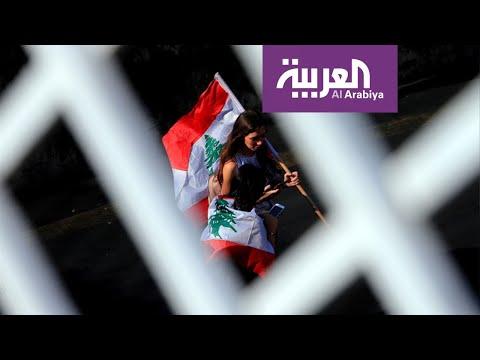 مسؤولون سابقون يواجهون المحاكمة في لبنان بتهم فساد  - نشر قبل 26 دقيقة