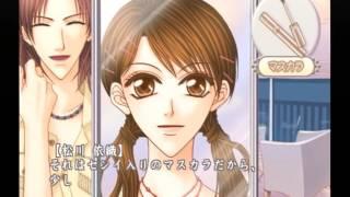 【PS2】フルハウスキス 初見プレイ Part18 ~メイクのレッスン 【マイワールド】【マイワー】【JAPAGE】