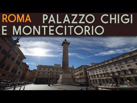 ROMA - Palazzo
