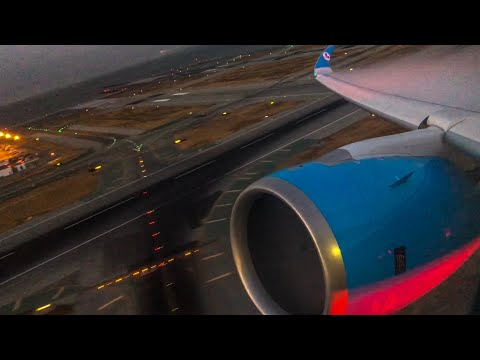 FRENCH BEE 711 PUSHBACK START UP TAXI & TAKE OFF AT SAN FRANCISCO | AIRBUS A350 XWB | CONDENSATION