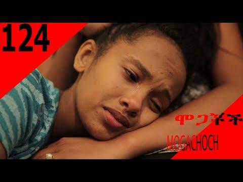 Mogachoch  Drama - Season 05 Part 124
