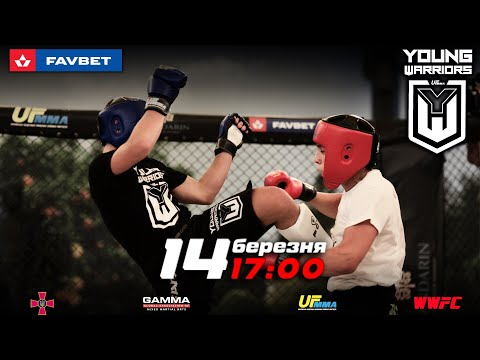 "Young Warriors ""Kiev Fight Night"" 2021"