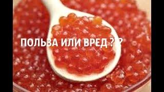 """ИКРА """" ЗАМОРСКАЯ """""""