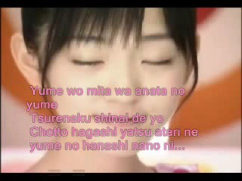 Airi - Sakura chirari [with lyrics]