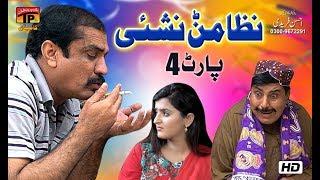 Nizamarn Nashai Part 4 | Akram Nizami | TP Comedy
