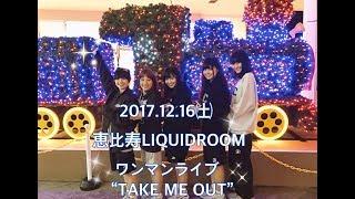 1.TOKYO GIRLS 2.DO IT NOW! 3.つれてってよ 【2017.12.19発売Ne...