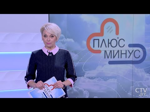 Погода на неделю. 9 - 15 декабря 2019. Беларусь. Прогноз погоды