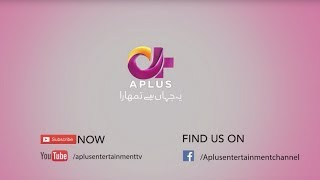 Channel Trailer | Aplus Entertainment