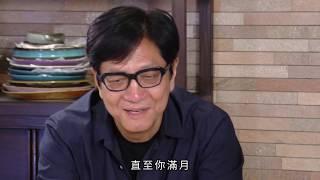 豉油王蝦碌〈嘉賓 陳友〉主食寧感 Part 1