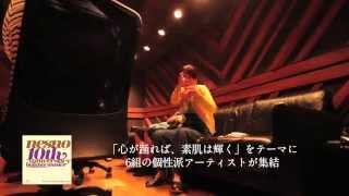 balance musics / Various Artists ¥2000-(本体価格) 1.introductio...