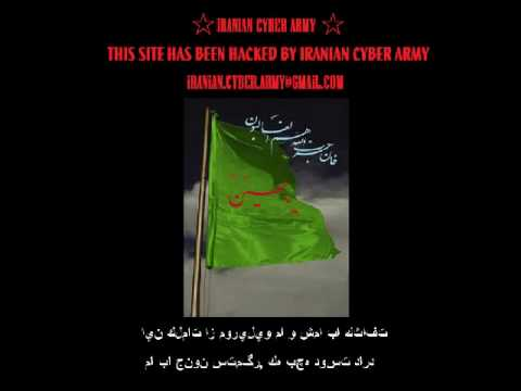 Iran Hackers.avi