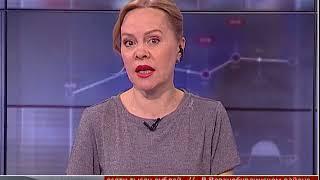 Новости экономики. Новости 15/03/2018. GuberniaTV