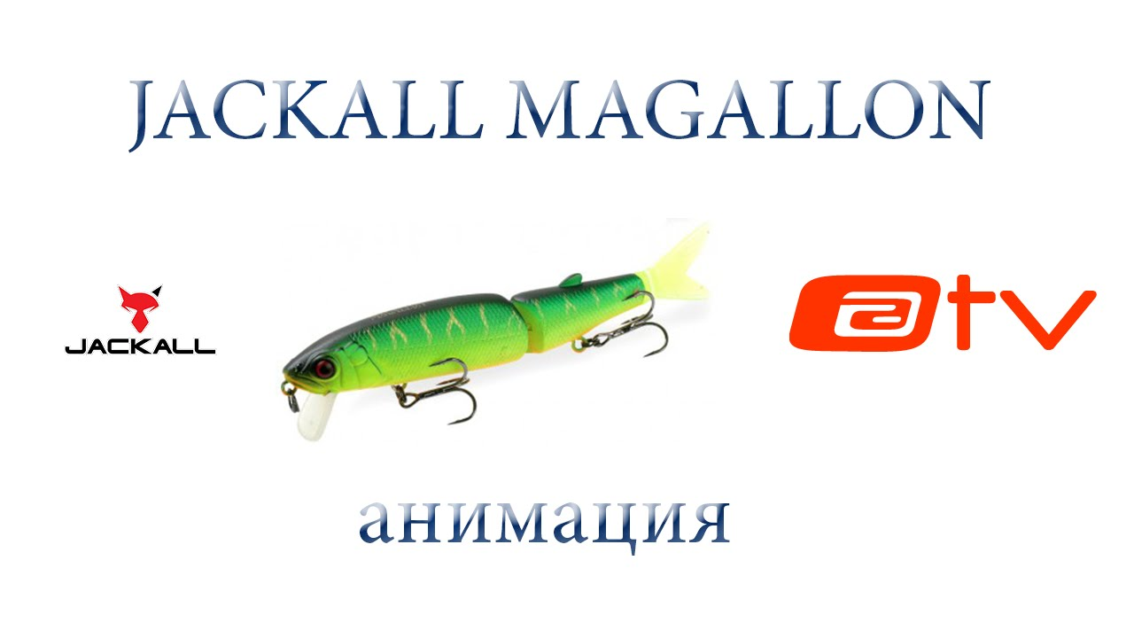 jackall magallon chartreuse orange head