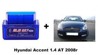 Елм 327 _ диагностика Hyundai Accent 2010 AT
