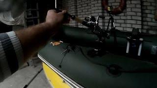 Рыбалка Тюнинг Доработка ПВХ Лодки Своими Руками KarakayS Chanal(В этом видео рассматриваются вопросы доработки, тюнинга ПВХ лодки своими руками