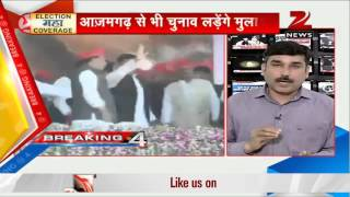 LS polls 2014: Mulayam to contest from Azamgarh and Mainpuri seats