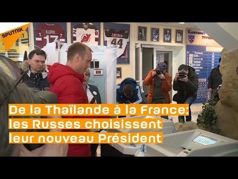 De la Thaïlande à la France: les Russes choisissaient aujourd'hui leur nouveau Président