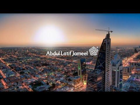 Abdul Latif Jameel Corporate Video May 2018 (EN, 16:9)