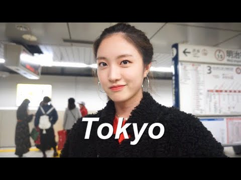 [vlog]도쿄 브이로그 PART 1/ My first trip to Tokyo 🛫