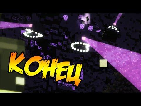 Minecraft: Story Mode [Все Эпизоды]
