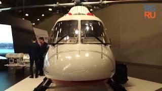 Международная выставка вертолетной индустрии HeliRussia 2019