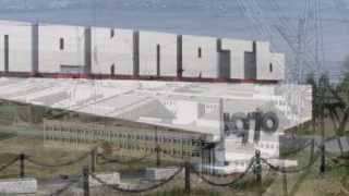 Припять Клип/Pripyat