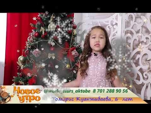 Устами детей (Рика ТВ)