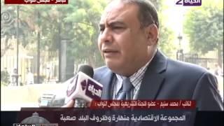 بالفيديو.. محمد سليم: الشعب اتظلم بسبب ظروف مصر الصعبة وده بسبب المطالب الفئوية