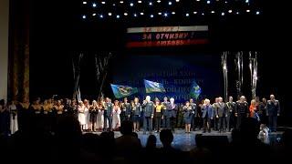 Церемония закрытия XXIII фестиваля «За веру! За Отчизну! За любовь!»