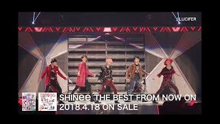 SHINee - 初ベストアルバム「SHINee THE BEST FROM NOW ON」4/18発売