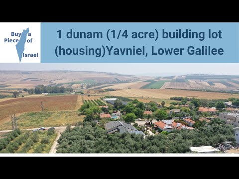Cheapest Real Estate In Israel - A Great Property In The Lower Galilee