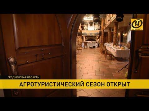 Туристический сезон в Гродненской области: выездные свадьбы, национальная кухня, партизанский лагерь