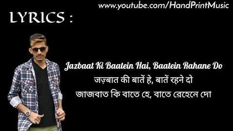 Lyrics: Kahi Ban Kar Hawa Full Song   Romantic Song   Ashwini Bhardwaj   New Hindi Song 2019