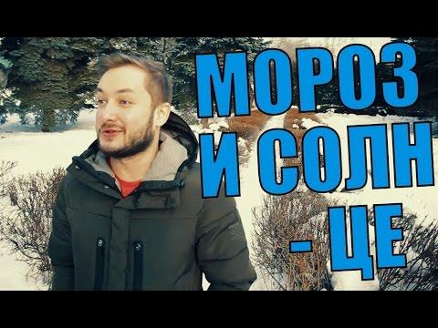 Снегурочка. Островский А. Н. Русская литература. Читать