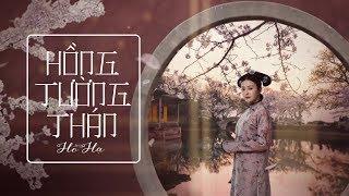 [Vietsub+pinyin] Hồng tường thán - Hồ Hạ《Diên Hy công lược OST》| 红墙叹 - 胡夏《延禧攻略》片尾曲