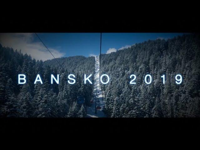 Bulgaria Skiing - Bulgaria Bansko 2019- A Skiing Movie (HD 1080p)