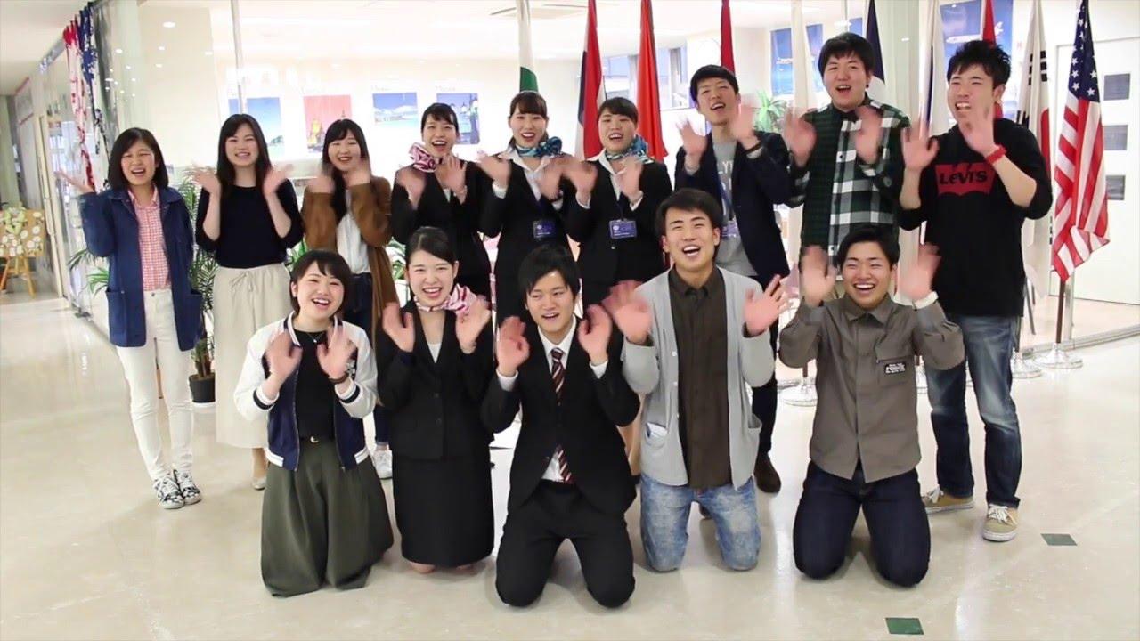 観光 国際 学校 専門 外語 ライン エア