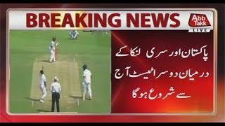 Pakistan Take on Sri Lanka in Dubai Test Today