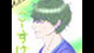 【バイノーラル】寝込みの妹を襲うヤンデレ兄役の俺【イヤホン推奨】 thumbnail