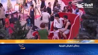 عيد الميلاد في الإمارات العربية المتحدة ... رسالة تعايش وتسامح خليجية