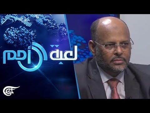 لعبة الأمم | هل تراجع الحركة الإسلامية مواقفها ...  - 22:54-2019 / 5 / 15