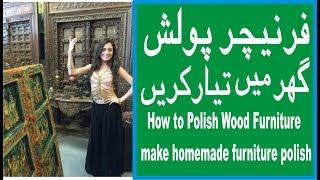 How to Polish Wood Furniture furniture ki polish make homemade furniture polish tips vocal of amir