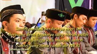 Download lagu Ahmad Tumbuk Assubhubada Taretan Sa lawase MP3