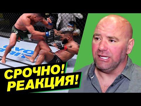 РЕАКЦИЯ! Вудли Vs Гилберт Бернс! Джон Джонс уходит из UFC? Зубайра Тухугов | СВЕЖИЕ НОВОСТИ ММА